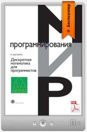 Телефонный справочник организаций волгограда 2016